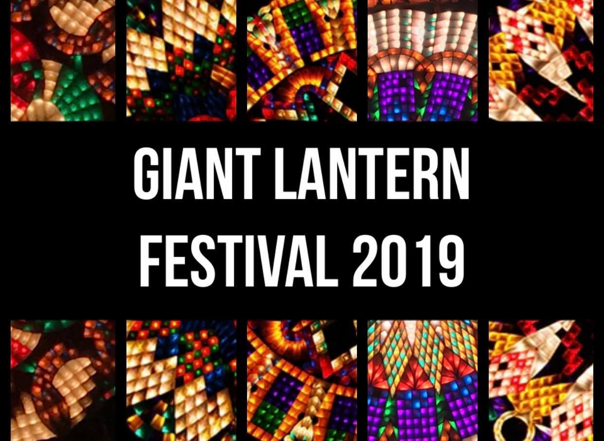 Robinsons Malls Giant Lantern Festival 2019 and Pampanga Day Tour Itinerary
